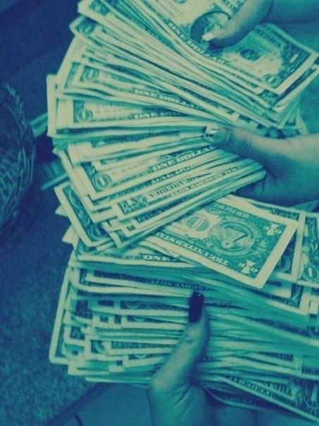 Как сделать десконечные деньги