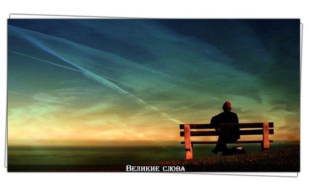 Однажды слепой человек сидел на ступеньках одного здания со шляпой фото 772-185